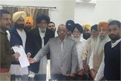 changaliwala scandal dc and ssp got akali dal loyalty