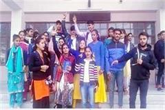 students boycott the classes