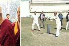 governor meets tibetan religious leader dalai lama