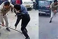drunken youth created ruckus kicking punches