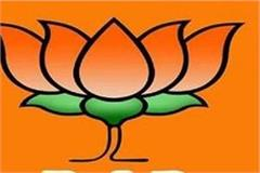 bjp s organizational election process may hang till december