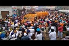 prohibition on sale of chicken tobacco and liquor in view of nagar kirtan
