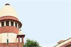 supreme court big relief to hundreds of himachal pta teachers