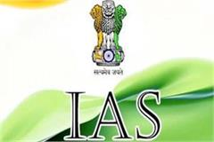 6 ias of himachal on training