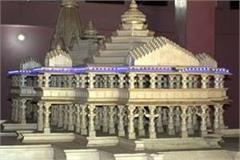 construction of 128 feet high grand ram temple see a glimpse of the map