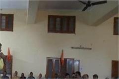 two factions divided jawalamukhi bjp mandal president election