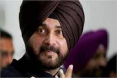 if not allowed i will go to the ceremony as a devotee sidhu