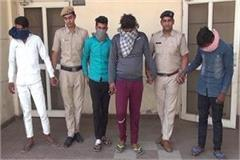 four miscreants arrested in sonipat