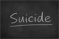 entire family commits suicide due to girl s love marriage
