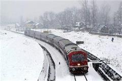 trains will run in the beautiful plains of kashmir
