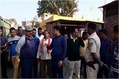 collector of jabalpur put a class of officers to repair city s cleaning