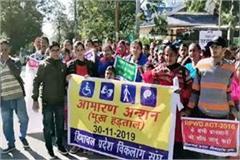 divyang portest in dharamshala