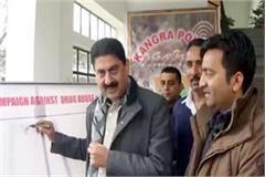 signature campaign started against intoxicants