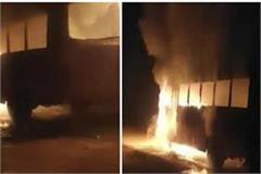 fatehpur school bus caught fire stir in village