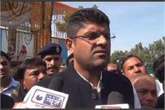 deputy cm slams hooda says handle the opposition