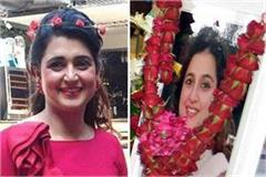 female drug inspector family reached the high court for justice