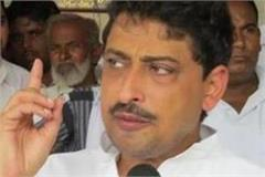 bjp responsible for conditions like recessioy imran masood