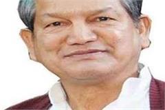 bjp giving strength to harish rawat gandhi s killer on sadhvi pragya s statement
