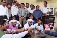 power employees performed yudhi yajna to convince cm yogi
