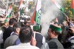 congress burn the effigy of bjp and pm modi