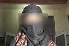 shame doctors are not in the hospital to investigate the rape victim
