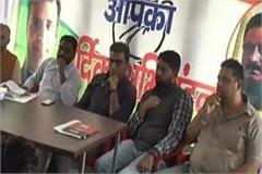 debate program organized in nahan dozens of youth participated