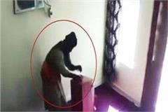 robbery in gurudwara sahib