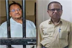 sudhanshu dwivedi and pk gupta arrested on police remand