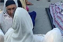 jawali woman s death case