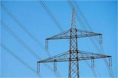 7 50 crore electricity bills outstanding on govt departments of raisen
