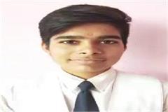 mp s promising daughter monika solanki selected in national kabaddi team