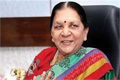 anandiben congratulated the people on kartik purnima and guru nanak