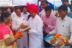 64th foundation day celebrated in different places in madhya pradesh