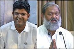 defamation case between vij and dushyant may end soon