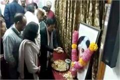 anniversary of former prime minister indira gandhi