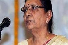 creating education responsibility of both society and teachers anandiben patel
