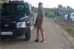 up messing with security over status bjp leader gets gunner