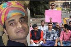 bhu dr feroz khan said i have worshiped sanskrit