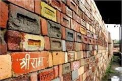 we have no interference in building ram temple trust vhp