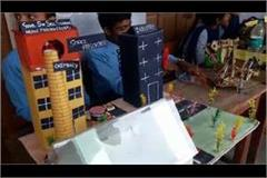 two day science competition confined in one day