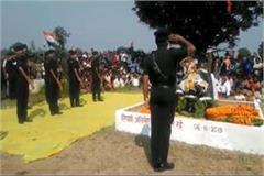 martyr soldier s body reached village cremated with state honor