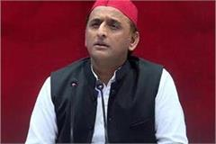 akhilesh expressed grief over the death of darshan singh