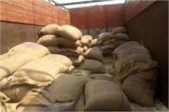 police seized truck of grain being sold in rice mill