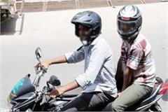 now wear helmet to rider also with two wheeler driver