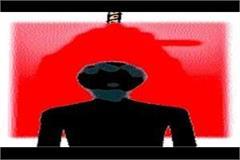 mentally disturbed milkman hanged himself