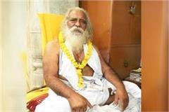 mahant nritya gopal das says do not do any such public