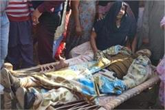 policeman dies in road accident