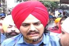 punjabi singer siddhu moosawala