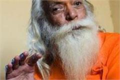 ram temple made of gold is no lack of money satyendra das