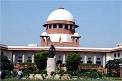 ayodhya case hindu mahasabha filed review petition